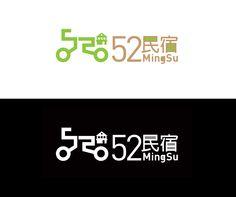 52MingSu logo design / 2012 / 52民宿 / Taiwan