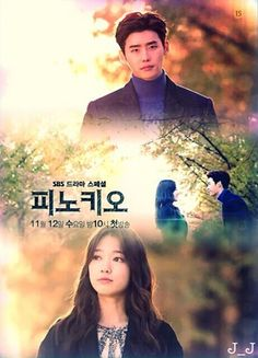 Park Shin Hye and Lee Jong Suk Pinocchio kdrama