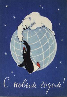 Rare SPACE Vintage Soviet Russian unused New Year postcard 1960 Artist Girshberg. Vintage Christmas Cards, Christmas Art, Vintage Cards, Dark Christmas, Xmas, New Year Greeting Cards, New Year Greetings, Christmas Palette, New Year Postcard