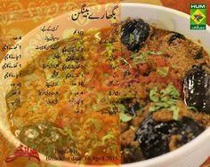 Pakistani Dishes, Pakistani Recipes, Vegetable Recipes, Chicken Recipes, Masala Tv Recipe, Urdu Recipe, Main Course Dishes, Good Food, Yummy Food