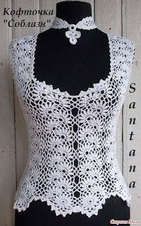 Katia Ribeiro Moda e Decoração Handmade - Crochê com Gráficos