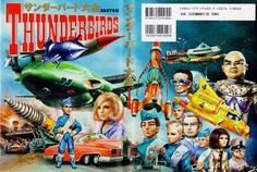サンダーバード大全 - Aya Kudo Thunderbirds Are Go, Pulp Art, Caricature, Movie Tv, Advertising, Cartoon, Manga, Retro, Anime