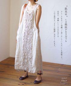 【楽天市場】(ベージュ)「mori」贅沢な大人の布カールワンピース6/6新作:cawaii