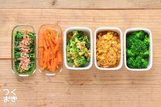30分でまとめて作り置き!お弁当に使える副菜5品。   作り置き・常備菜レシピサイト『つくおき』