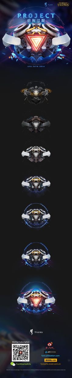 ArtStation - league of legends PROJECT theme icon, FunX ·