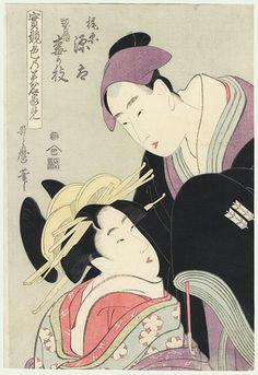 Fuji Arts Japanese Prints - Japanese Woodblock Prints and Decorative Arts