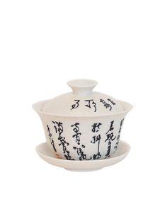 Chinese Poetry Gaiwan