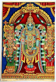 "India vintage litho poster TIRUMALA TIRUPATHI 13""x19"" - ROLL SHIPPING • $40.00"