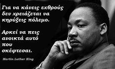 ΣΟΦΑ ΛΟΓΙΑ ΓΙΑ ΤΗ ΖΩΗ - MARTIN LUTHER KING