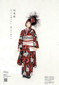 Kimono-hime issue Fashion shoot page Japanese Outfits, Japanese Fashion, Asian Fashion, Ethnic Fashion, Kimono Japan, Yukata Kimono, Traditional Japanese Kimono, Traditional Dresses, Cute Kimonos