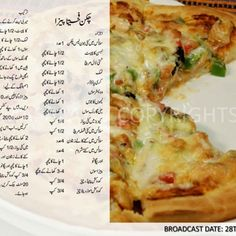 Chicken fajita pizza By Shireen Anwar Pakistani Dishes, Pakistani Recipes, Fajita Pizza, Shireen Anwar Recipes, Ramzan Recipe, Masala Tv Recipe, Cooking Recipes In Urdu, Urdu Recipe, Desi Food