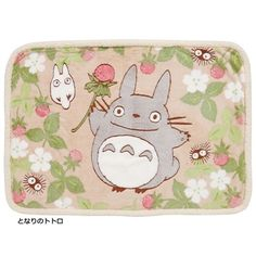 Ghibli My Neighbor Totoro lap robe fake sheep bore blanket Japan 61B