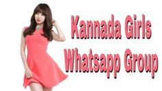 So you have come to the right place because here you are being provided the best Kannada Girl Whatsapp group link list of New 2020 for free Whatsapp Phone Number, Whatsapp Mobile Number, Girls Group Names, Girl Group, Whatsapp Group Funny, Online Friendship, My Mobile Number, Girl Number For Friendship, Sexy Golf