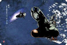 日本が世界に誇る漫画界の巨匠・松本零士の世界が浮世絵となって甦る!      松本零士 浮世絵コレクション|ブロード・エキスパート合同会社のプレスリリース
