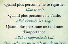 N'oublie pas .... Quote Citation, Islam Muslim, Thank God, Faith Quotes, Ramadan, Patience, Quran, Religion, Affirmations