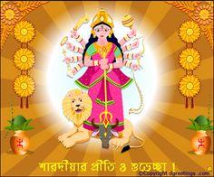 Durga Puja Bengali Wishes Cards Durga Puja, Wish