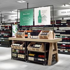 Shop fronts and market stalls. Wine Shop Interior, Retail Interior, Shop Interior Design, Design Comercial, Wine And Spirits Store, Liquor Shop, Store Signage, Food Retail, Wine Display
