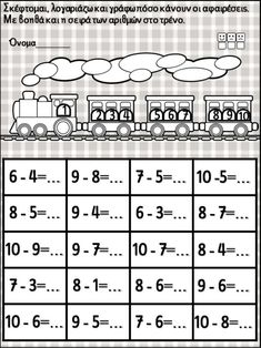 Subtraction Worksheets, Kindergarten Math Worksheets, Maths, Printable Handwriting Worksheets, Math Sheets, Fairy Tales For Kids, Arithmetic, Math For Kids, Math Lessons