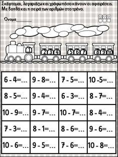 Subtraction Worksheets, Kindergarten Math Worksheets, Printable Handwriting Worksheets, Math Sheets, Grade 1, Homeschool, Teacher, Math Equations, Education