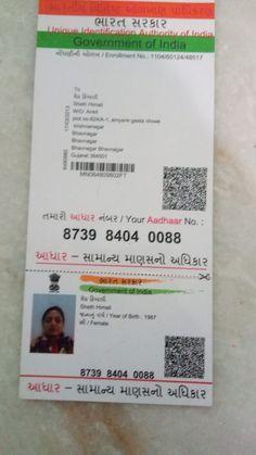 Aadhar Card, Certificates Online, Thing 1, Tom Brady, Men's Fashion, Author, Cards, Moda Masculina, Mens Fashion