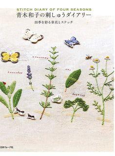 Kazuko Aoki Stitch Diary of Four Seasons  Japanese by pomadour24, ¥2170