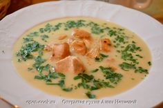Это еще один рецепт из моей старой записной книжки. Согревающий приятный нежный суп. Вкусный, но необычный.