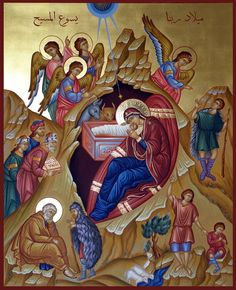 Icon of the Holy Nativity..I have never seen one like this.