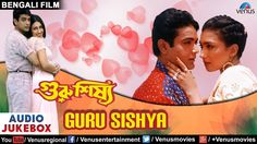 Guru Sishya - Best Bengali Songs JUKEBOX   Prosenjit Chatterjee, Ritupar...