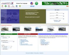 Web Template for a car showroom in Saudi Arabia