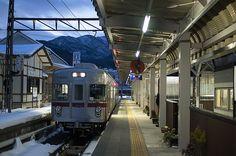Real Background, Visit Japan, Human Emotions, Childhood Friends, October 2014, Sunrise, Empire, Environment, Train