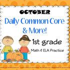 """How would you like a systematic way for your students to review and practice Common Core Standards in math and language arts that is easy to implement?  Looking for solid grade level Morning Work? Or quick assessment checks? Then Daily Common Core and More is for you!  Each monthly unit has 20+ CCSS based worksheets with questions in math and language arts.  Here's what teachers are saying: """"I'm excited to use this as morning work :)"""" """"I love how they are monthly"""" """"Fantastic resource"""""""