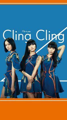 cling cling  - Google 検索