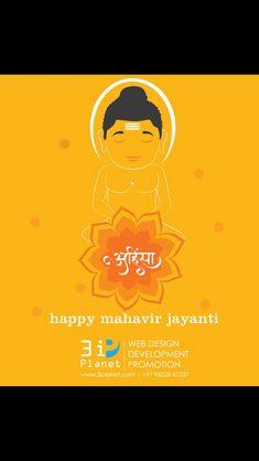 #HappyMahaveerJaynti #MahaveerJaynti