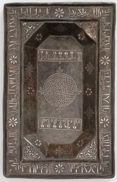 The Arts of Islam. Masterpieces from the Khalili Collection,Rectangular Tray  Iran, Khurasan  12th century AD