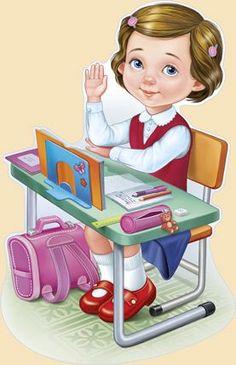 Classroom Board, Classroom Decor, Kindergarten Activities, Preschool, Benfica Wallpaper, School Border, Art For Kids, Crafts For Kids, Flashcards For Kids