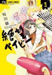 TuMangaOnline - Zetsubou Baby - Manga