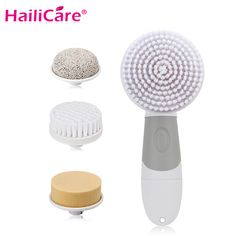 4 In 1 Electric Facial brush Deep Cleansing Skin Care