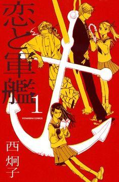 Koi, Otaku, Manga Covers, Shoujo, Anime, Comics, Books, Movie Posters, Fictional Characters