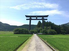 Kumano main shrine , wakayama ,Japan