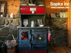 wood burning cook stove guliver burgundy with water coil