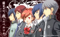 Persona Series - Protagonists