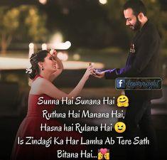 Love Husband Quotes, True Love Quotes, Romantic Love Quotes, Cute Relationship Goals, Cute Relationships, Sajid Khan, Love Shayri, Manish, Mehndi Designs