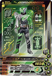 Kamen Rider Series, Marvel Entertainment, Power Rangers, Card Games, Hero, Cards, Joker, Godzilla, Dinosaurs