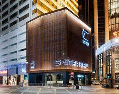 G Star RAW flagship store, Hong Kong store design