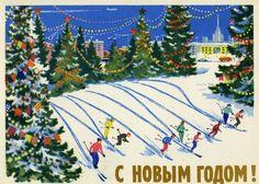 открытки ссср с петухом: 16 тыс изображений найдено в Яндекс.Картинках