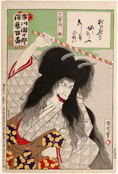 Kunichika , The Actor Ichikawa Danjuro IX as the Female Demon Uwanari-Kunichika, Ichikawa Danjuro IX, Demon Uwanari, Japanese woodblock prints, ukiyo-e woodcut prints for sale, Japanese art, kabuki theatre