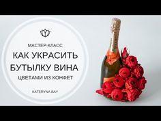 Chocolates, Candy Arrangements, Paper Magic, Chocolate Bouquet, Chocolate Gifts, Crepe Paper, Paper Flowers, Create, Glass