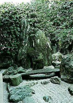 Gardens of the 15th and eary 16th Centuries - Muromachi Gardens