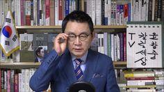 윤칼세 TV(84 ) 청와대 통일외교안보 특보 문정인, 그의 '음주폭주'의 종착역은 과연 어디인가?