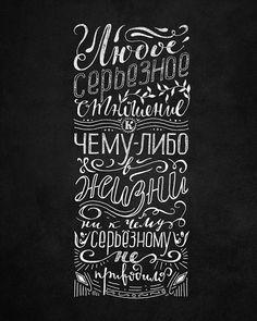 Леттеринг от Чеширского кота  #nama_art #design_almaty #lettering #design #art #artwork #леттеринг #леттерингалматы